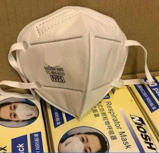 N95 маска для лица одноразовая респиратор 4 слоя загрязнения воздуха одноразовая пыль N95 Респиратор маска для лица