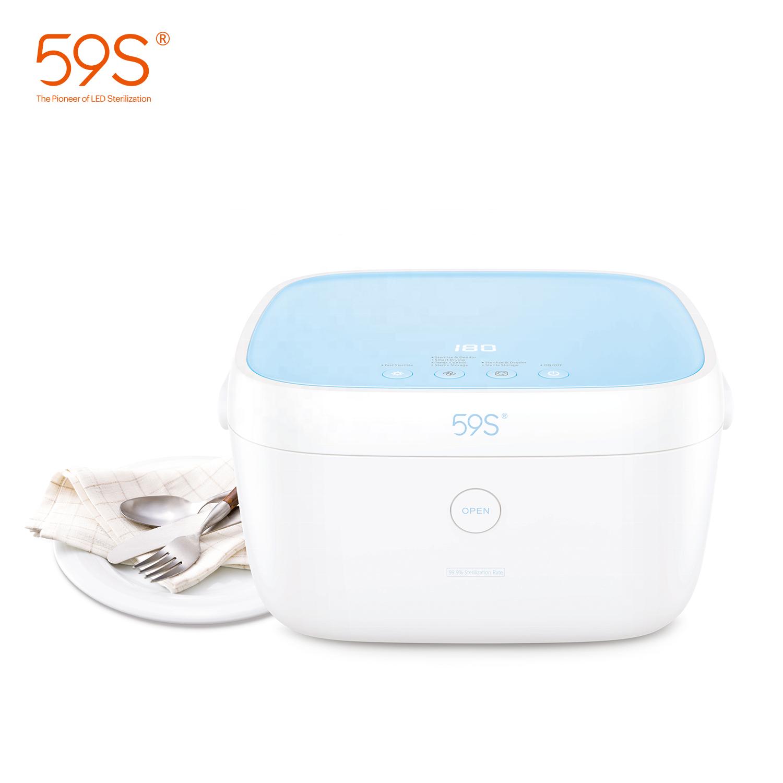 59s yeni tasarım 2 In 1 UV sterilizatör/kurutma makinesi/bebek şişe sterilizatörü