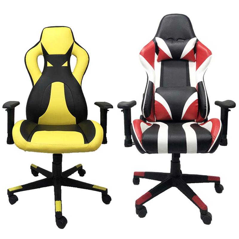 Satın oyun sandalyesi tabanı ile online şezlonglar oyun avec son