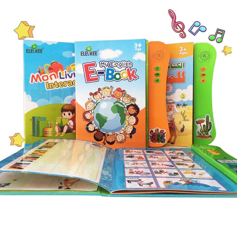 Лучший подарок игрушка мусульманское исламское чтение машина Коран электронный, английский и арабский