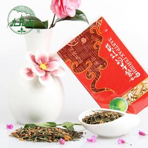 Échantillon gratuit En Gros Santé Sac D'emballage de Thé En Vrac organique/fitne tisane