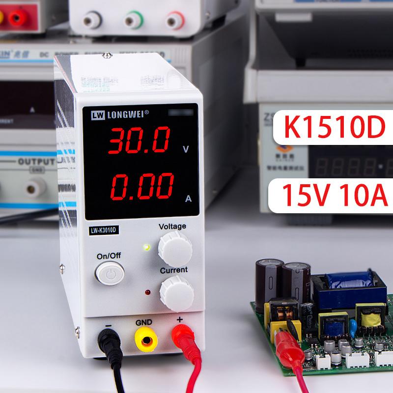 Longwei Factory LW-K1510D 15V 10A Fuente de alimentación digital Dc Fuente de alimentación variable de laboratorio