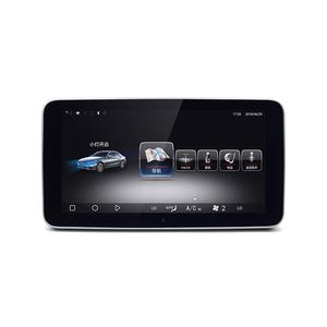 Android 10.25 Màn Hình Cảm Ứng Xe Phát Thanh đối với Mercedes Benz MỘT CLA GLA Lớp W176 C117 X156 Máy Nghe Nhạc đa phương tiện