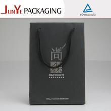 venta al por mayor baratos imágenes populares de regalo bolsas de papel para bolsas de regalo personalizado