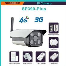 4g hogar sistema de seguridad para la vigilancia exterior