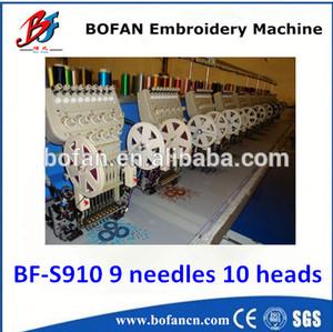 10 헤드 9 바늘 높은 품질 더블 cording 스팽글 자수 기계