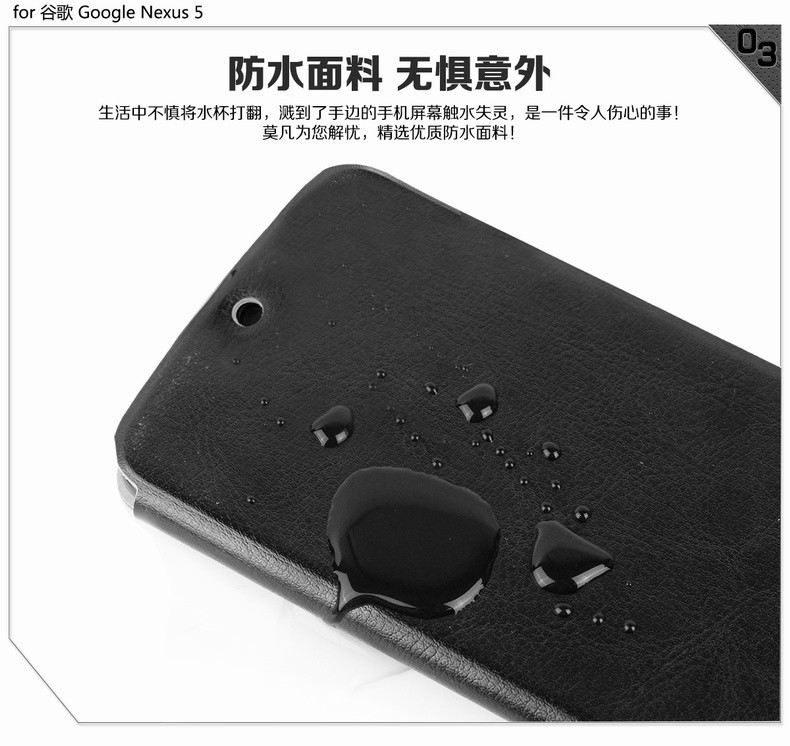 Genuine Leather Wallet Stand Case For LG Google Nexus 5 E980 D820 D821 Mobile Phone Bag Cover Black Retail Package Free Shipping