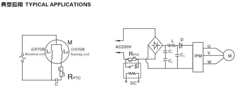 Ptc Relay Wiring Diagram : Compressor ptc relay wiring diagram explore schematic