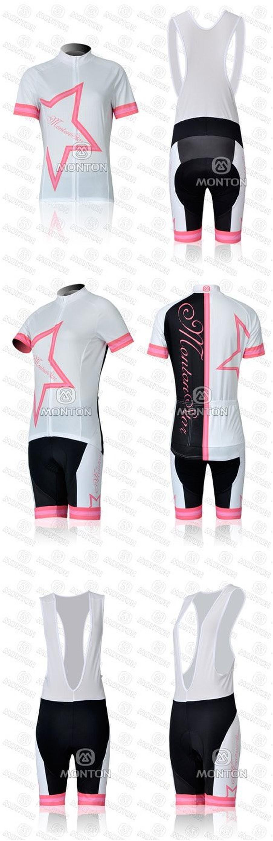 Женский костюм для велоспорта & + 07B