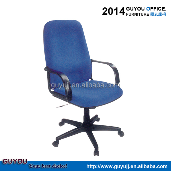 Y-1871 Pretty Fabric Office Chair Computer Chair Secretary Chair