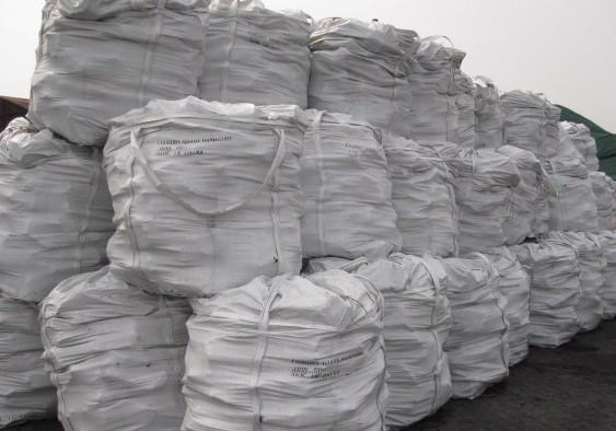 foundry coke/ met coke /metallurgical coke products(size25-40mm)