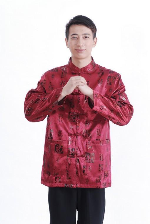 Мужская одежда shipipng M0029