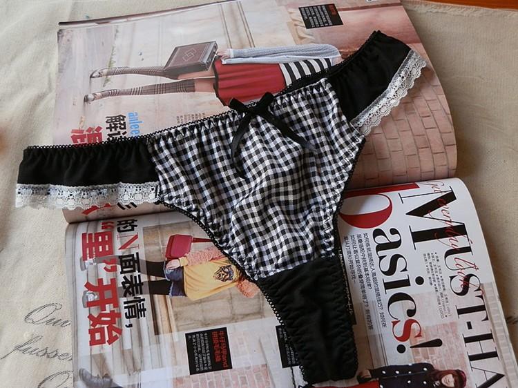Комплект нижнего белья C #6685