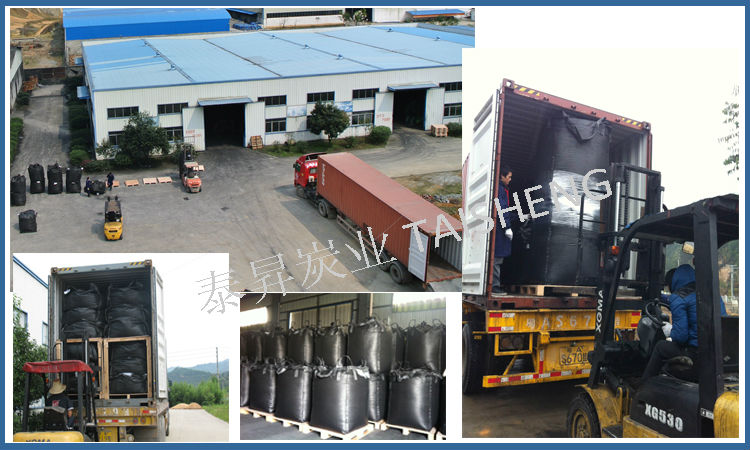 cheap activated carbon factory in China