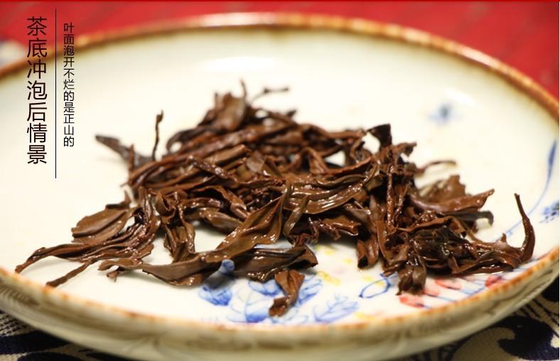 Черный чай! 100g Top grade Wuyi mountain black tea Lapsang souchong Chinese sweet red hong tea organic health tea