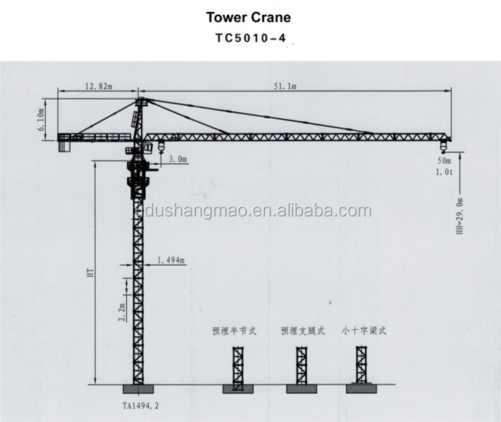 Hammerhead Tower Crane Hammerhead Tower Crane