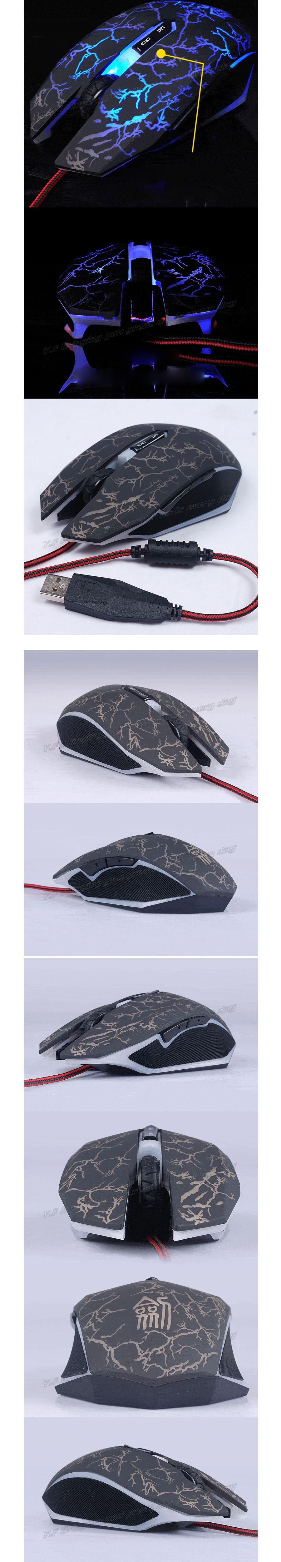Компьютерная мышка OEM 2400 DPI 3D /13 tortoise gaming mouse