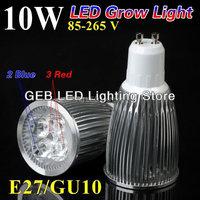 Освещение для растений GEB 10w GU10 AC110V 220V 3red 2Blue 5 growlight 10w