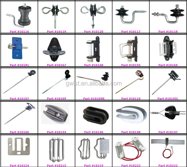 fence parts supply 2