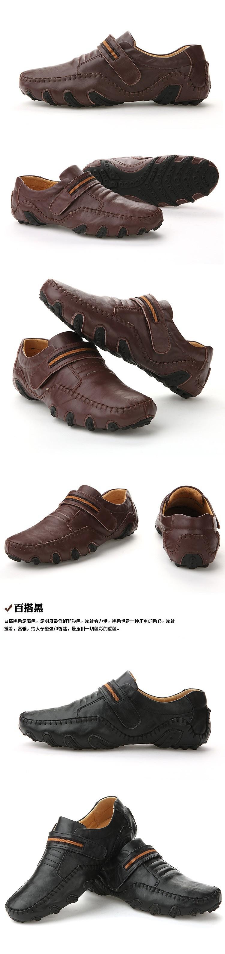 Мужские кроссовки ,  TB3302