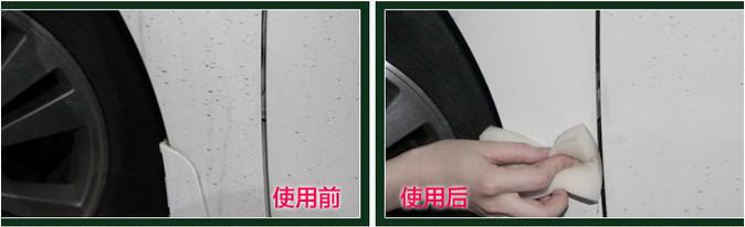 Губка для промывки 30pcs/100 * 60 * 20