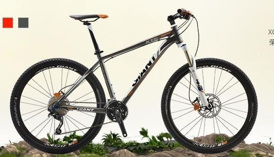 Запчасти для велосипедов 14 quality goods giant XTC860 oil brake 30 s mountain bike