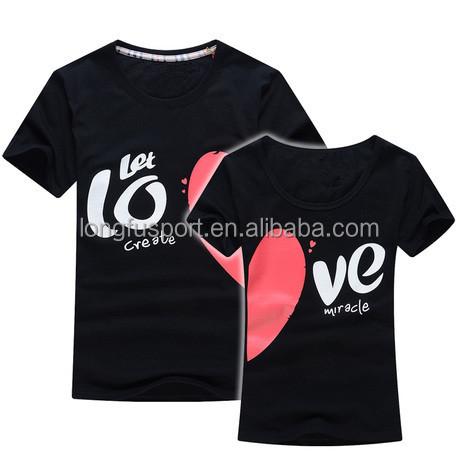 Cute Couple Shirt Design Joy Studio Design Gallery