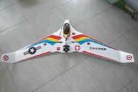 Детская игрушка Skywalker FPV Falcon 1340 FPV FPV