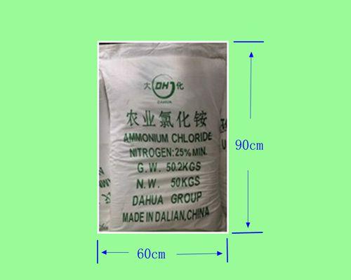 China Wholesale Swimming Pool Hardness Increaser Calcium