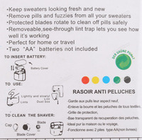 Популярные dealnium пуха ткани для удаления свитер одежда бритва таблетки Линт сэкономить до 50% Отели