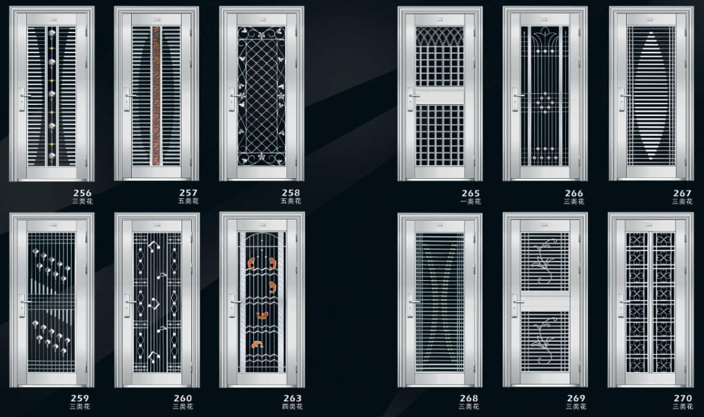 door grills design