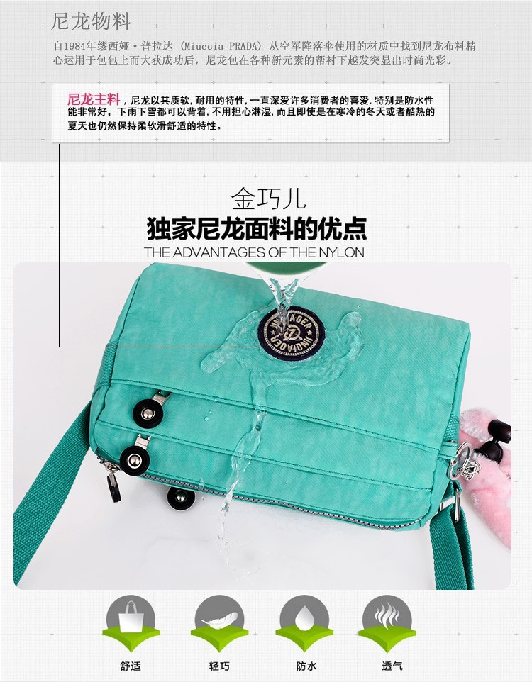 Women's Small  Casual Solid Travel  Waterproof Handbag Clutch