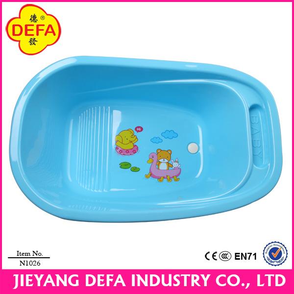 Plastic Baby Bathtub (1).jpg