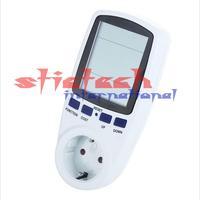 Счётчик энергии DHL EMS 50 H9755EU
