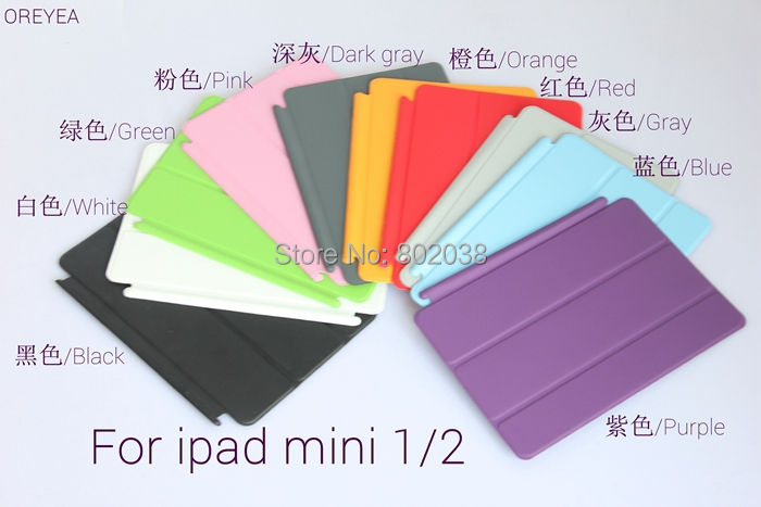 Official original quality smart cover for ipad mini case with back cover 2 in 1 opp package