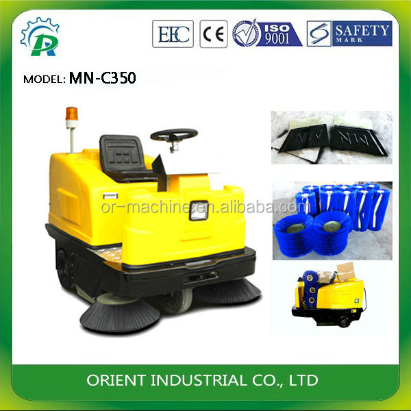 snow cleaning machine