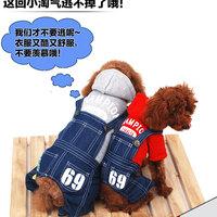Сумка-переноска для собак G24