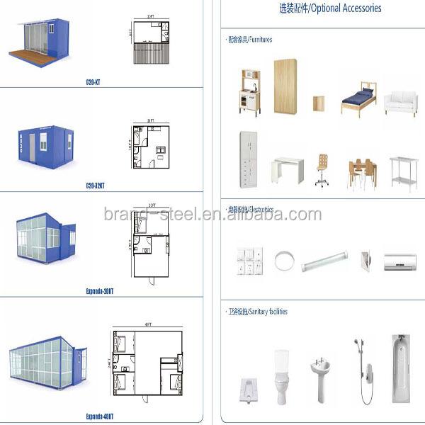b r d luxus erweiterbar fertighaus vorgefertigten container h user zum verkauf fertighaus. Black Bedroom Furniture Sets. Home Design Ideas