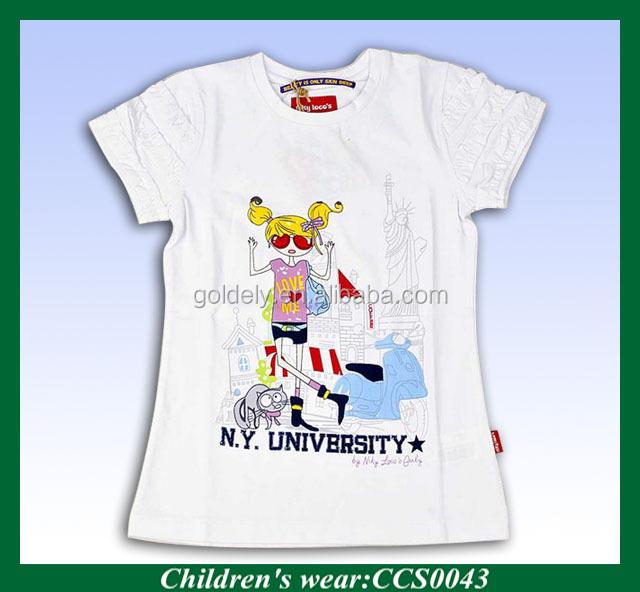 kids tshirt-10.jpg