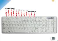 Клавиатура + Мышка H211 2.4 10 H242