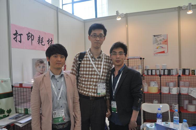 ReChina Asia Expo 03