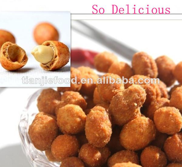 Garlic Flavor Fried Peanut Snack