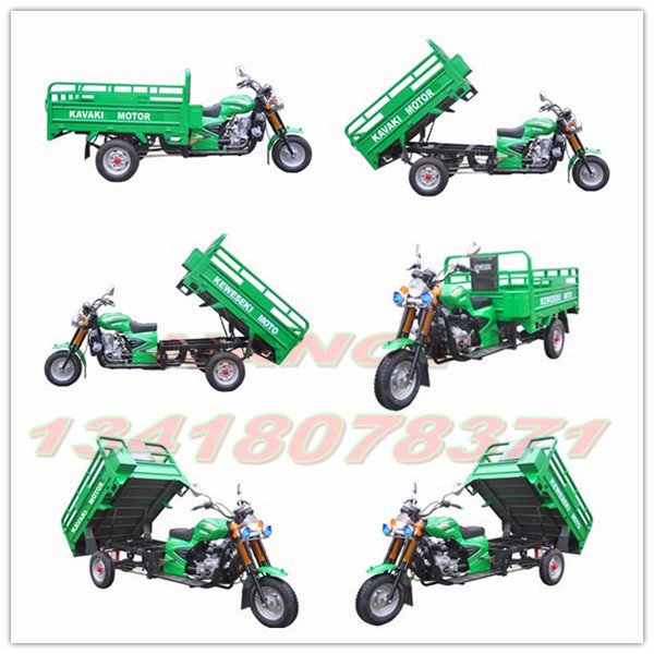 200CC three wheel motorcycle,motor tricycle , trike