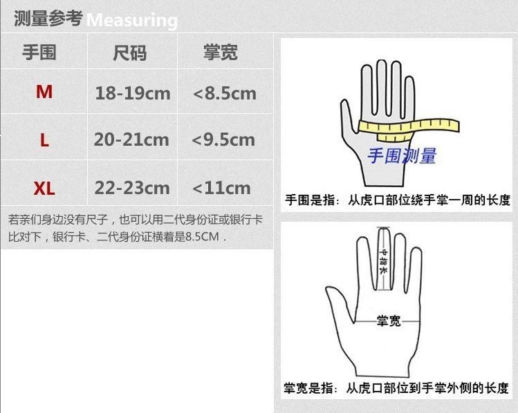 Перчатки для мотоциклистов timax 2