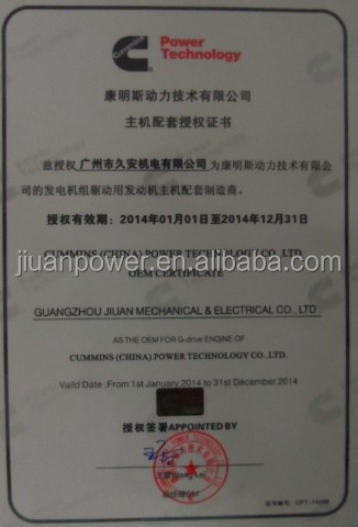 Guangzhou 60KVA Cummins Silent Open Electric Power Generator