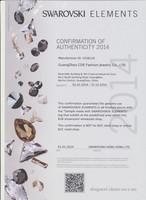 Серьги висячие CDE Swarovski E0539