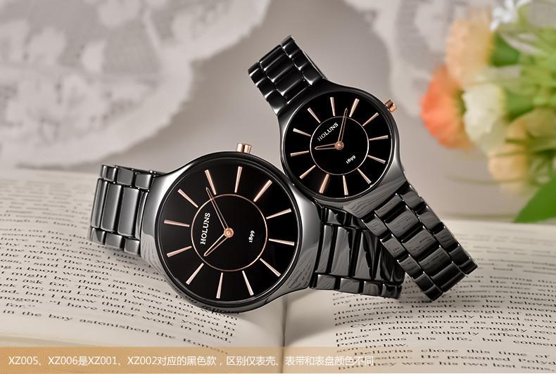 Керамические наручные часы IWC, Columbia