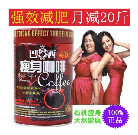 Растворимый кофе health care Lose weight black coffee, slimming, instant, garcinia cambogia, amino acid, 10g*26bags