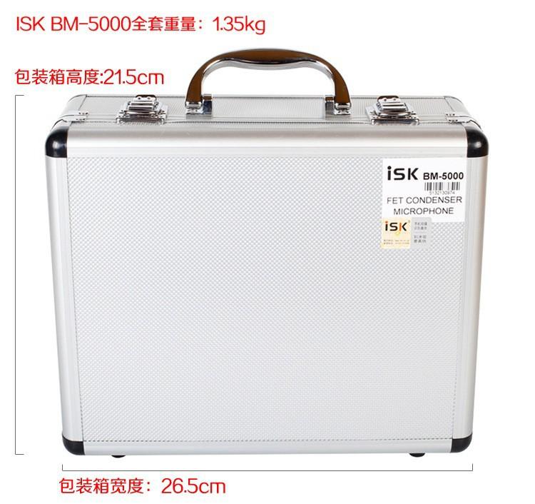 bm-5000-3