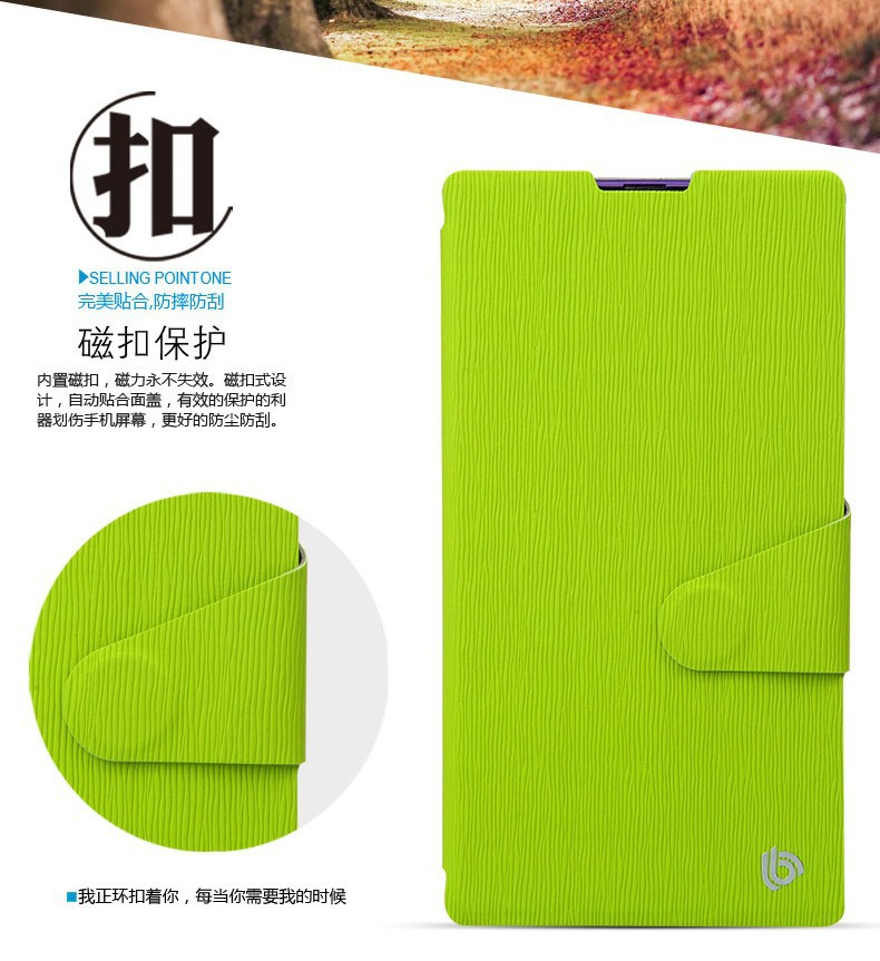 Чехол для для мобильных телефонов BEPAK Sony Xperia Z Ultra XL39H for Sony Xperia Z Ultra XL39h